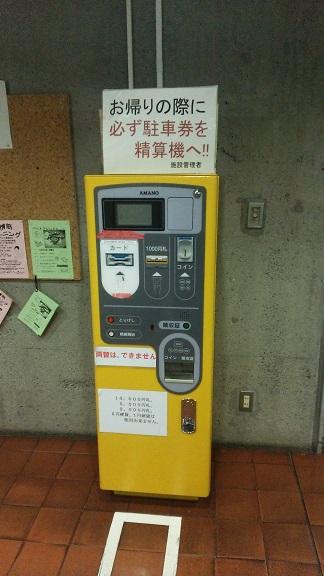 http://www.kodomokan.jp/images/image3.jpg