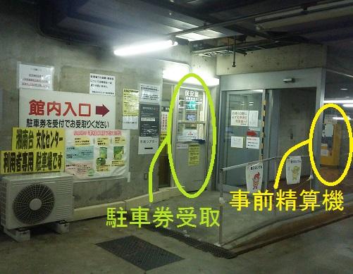http://www.kodomokan.jp/images/image4.jpg